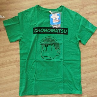 シマムラ(しまむら)のおそ松さん チョロ松Tシャツ しまむら Lサイズ(その他)