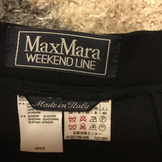 マックスマーラ(Max Mara)のMaxMara  マックスマーラ  パンツ  Mサイズ(イタリア40)(その他)