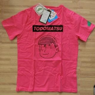 シマムラ(しまむら)のおそ松さん トド松Tシャツ しまむら Mサイズ(その他)