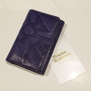 ヴィヴィアンウエストウッド(Vivienne Westwood)の【初売り】ヴィヴィアン型押しキーケース(キーケース)