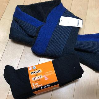 しまむら - しまむら 紳士靴下5足、マフラーセット新品