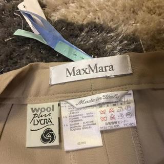 マックスマーラ(Max Mara)のMaxMara  パンツ  Mサイズ(イタリア40)(その他)