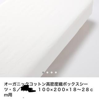 ムジルシリョウヒン(MUJI (無印良品))の無印良品 インド綿高密度サテン織 ボックスシーツ ライトグレー(シーツ/カバー)