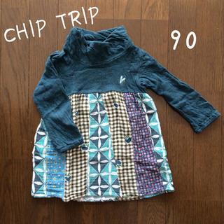 チップトリップ(CHIP TRIP)のCHIP TRIP チップトリップ☆ハイネックチュニック 90(Tシャツ/カットソー)