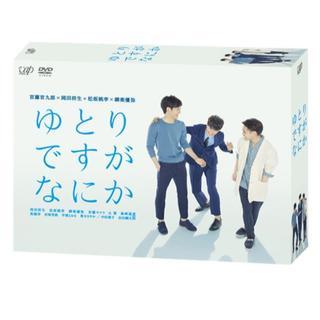 ゆとりですがなにか DVD-BOX (6枚組・本編5枚+特典1枚) 岡田将生 (TVドラマ)