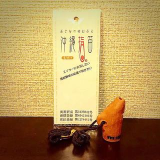 沖縄 指笛  素焼き 希少(横笛)