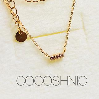 ココシュニック(COCOSHNIK)の【COCOSHNIK】K10YG ダイヤモンド3石ネックレス(ネックレス)