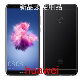 アンドロイド(ANDROID)のHuawei nova lite2 黒(スマートフォン本体)