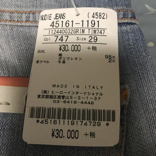 ヌーディジーンズ(Nudie Jeans)のnudie jeans grim tim(デニム/ジーンズ)