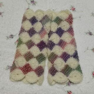 暖かい手編みのハンドウォーマー〜おねびきでーす……❤(手袋)