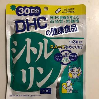 ディーエイチシー(DHC)のDHC シトルリン 30日分(その他)