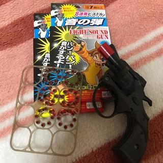 火薬銃 火薬付き(エアガン)