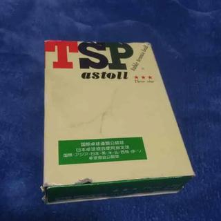 ティーエスピー(TSP)の【値下げ中】卓球 TSP 38mm 試合球(卓球)