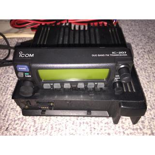 IC-207 144MHz/430MHzFMトランシーバー(アマチュア無線)