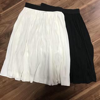 エリオポール(heliopole)のエリオポール フレアスカート まとめ売り 白 黒 ホワイト ブラック(ひざ丈スカート)