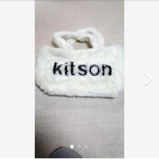 キットソン(KITSON)のkitsonバック(大)(ハンドバッグ)