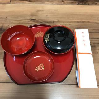 新品未使用☆ お食い初め 食器 男の子(お食い初め用品)
