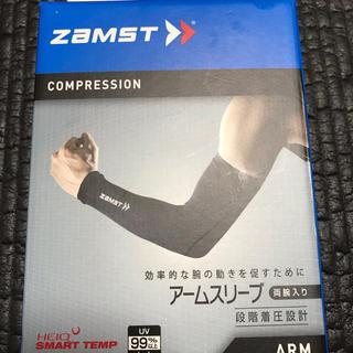 ザムスト(ZAMST)の【新品】ZAMST ザムスト アームスリーブ サイズ M(トレーニング用品)