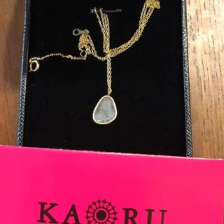 カオル(KAORU)のKAORU(カオル) ミラーダイヤ スライスダイヤ ネックレス(ネックレス)
