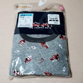 しまむら - 長袖シャツ90サイズ