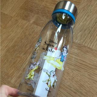 ディズニー(Disney)の白雪姫 マイボトル(容器)