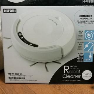 ニトリ(ニトリ)のロボットクリーナー ニトリ コンパクト(掃除機)