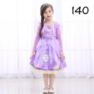 ディズニー(Disney)のソフィア ドレス 140 プリンセスドレス(ドレス/フォーマル)