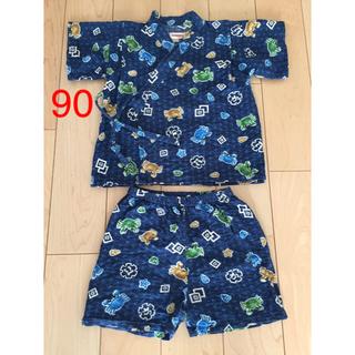 90サイズ CORNEIUE 甚平 (甚平/浴衣)