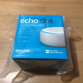 エコー(ECHO)の新品未使用 エコードット 第3世代 ホワイト(スピーカー)