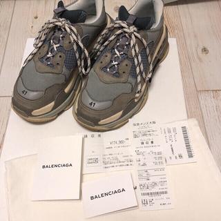バレンシアガ(Balenciaga)のヒロキ様専用(スニーカー)