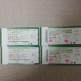 20日販売終了!ゼロックススーパーカップ浦和側SB指定席連番18列目特典券付き(サッカー)