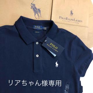 ポロラルフローレン(POLO RALPH LAUREN)のラルフローレン ポロラルフローレン 新品未使用 タグ付き レディース ポロシャツ(ポロシャツ)