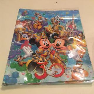 ディズニー(Disney)の【ディズニー】30周年アルバム(アルバム)