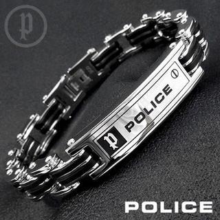 ポリス(POLICE)の【美品】POLICE ポリス CARB ブレスレット (ブレスレット)