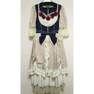 アリスアンドザパイレーツ(ALICE and the PIRATES)のWicked Princess's long Dress(生成×紺) パイレーツ(ロングワンピース/マキシワンピース)