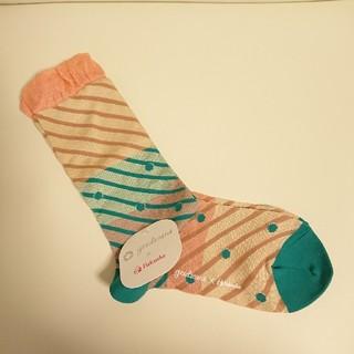 ツモリチサト(TSUMORI CHISATO)のグリデカナ gredecana 靴下 ソックス 新品 福助 FUKUSUKE(ソックス)