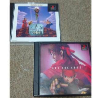 プレイステーション(PlayStation)のPS アークザラッド(1,2) セット(家庭用ゲームソフト)