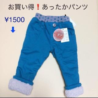 シマムラ(しまむら)のお買い得 裏地 あったか パンツ 80(パンツ)
