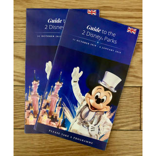 ディズニー(Disney)の【最新版】ディズニーランドパリ ガイド 2冊(地図/旅行ガイド)