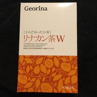 アルソア(ARSOA)のリナカン茶 W(健康茶)