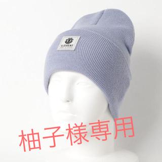 エレメント(ELEMENT)のELEMENT エレメントビーニー 帽子(ニット帽/ビーニー)