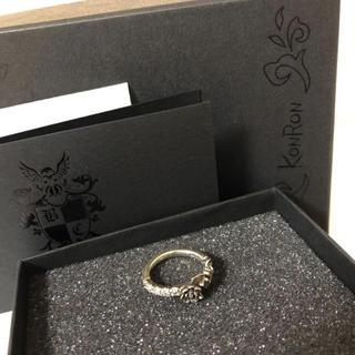 コンロン(KONRON)のKONRON コンロン シルバーリング 指輪(リング(指輪))