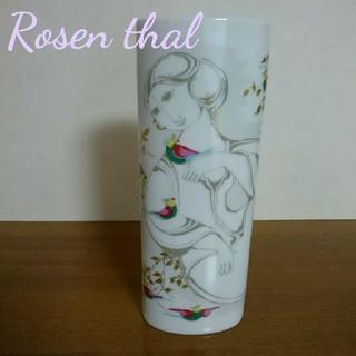 ローゼンタール(Rosenthal)のローゼンタール 花瓶    新品未使用(花瓶)