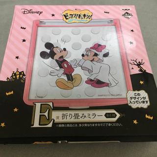 ディズニー(Disney)のミッキー ミニー 折り畳みミラー(ミラー)