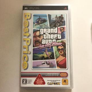PlayStation Portable - PSP グラセフ