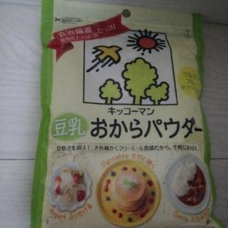 キッコーマン(キッコーマン)のキッコーマン 豆乳おからパウダー(ダイエット食品)