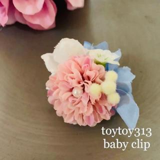 toytoy313 ベビークリップ ミニコサージュ 髪飾り ピンク 赤ちゃんにも(ヘアアクセサリー)