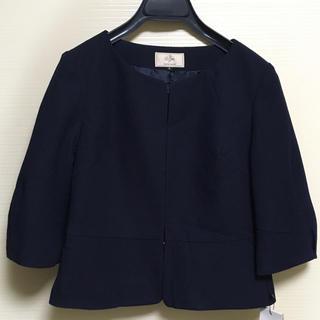 イランイラン(YLANG YLANG)の新品 イランイラン ノーカラー ジャケット 紺(ノーカラージャケット)