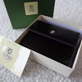 キプリス(CYPRIS)の【新品/本物】CYPRIS(キプリス)二つ折り財布■クラス/黒 4992(財布)