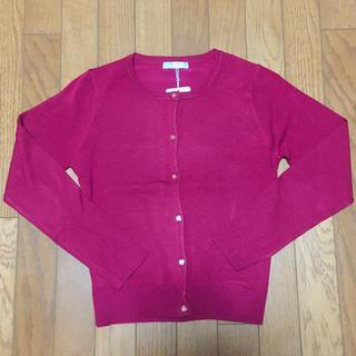 アストリアオディール(ASTORIA ODIER)のTRUDEA  赤紫  カーディガン(カーディガン)